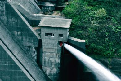 荒川水力電気 事業所と発電所